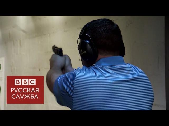Право на убийство? Америка под следствием: документальный фильм Би-би-си
