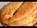 Домашние чебуреки/Чебуреки сочные и нежные. Тесто на чебуреки/ Чебуреки соковиті і ніжні.