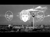 German Underground Techno 2018 Dark &amp Hard Fear &amp Loathing in Berlin