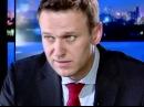Жириновский реагирует на заявление Навального о том, что ему нравится