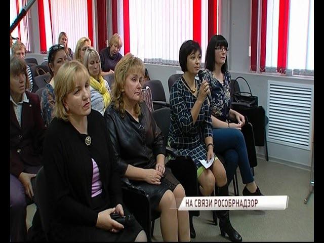 В Рособрнадзоре рассказали о новшествах в ЕГЭ и ГИА