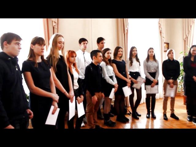 Награждение лучших студентов ТИУиЭ