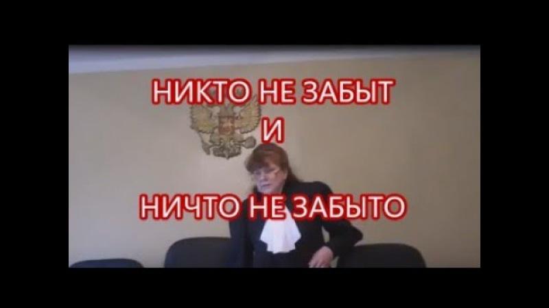 Кировским Уголовникам привет от Усманова