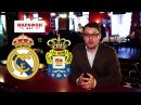 Реал Мадрид – Лас-Пальмас. Прогноз от Кирилла Дементьева