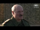 Лукашенко: настоящий мужик должен отслужить в армии