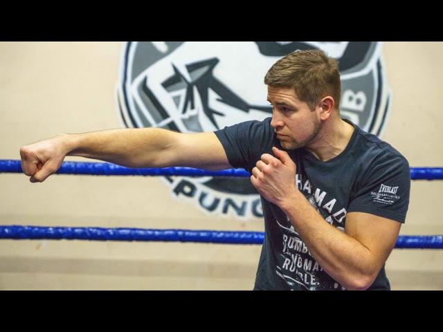 Двойка в боксе - Как стать боксером за 10 уроков 8 ldjqrf d ,jrct - rfr cnfnm ,jrcthjv pf 10 ehjrjd 8