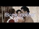 Ummon  - Oq gulim New klip 2017
