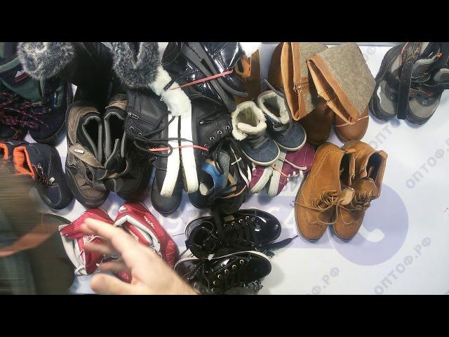 Обувь Baby Англ-Герм extra\cream