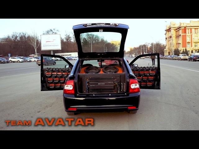 Многократно разорванная басом - Приора Team Avatar!