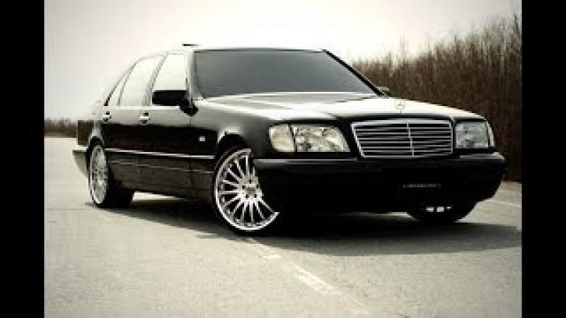 Mercedes-Benz S600 W140. Величие и превосходство. Привет из 90-х.