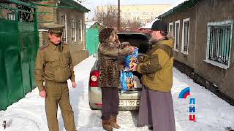 Луганские казаки и духовенство передали благотворительную помощь вдове ополче ...