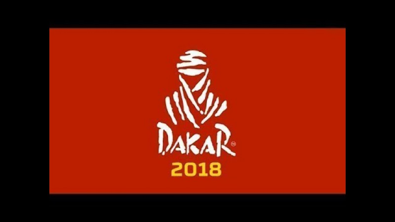 «Дакар» - 2018. Обзор девятого этапа