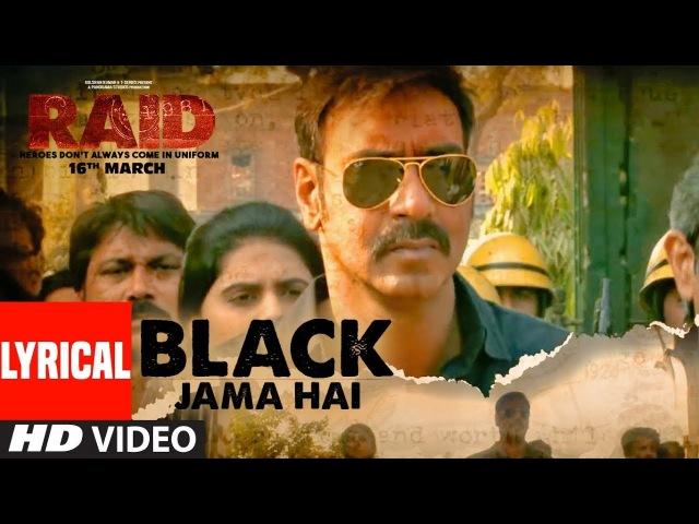 Black Jama Hai LYRICAL | RAID | Ajay Devgn | Ileana D'Cruz | Sukhwinder S Amit Trivedi | T-Series