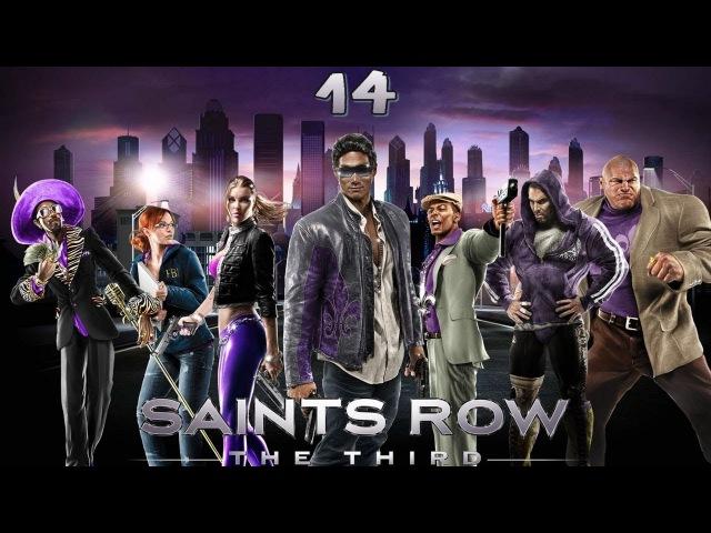 Saints Row: The Third-14 (Сутенёры и шлюхи)