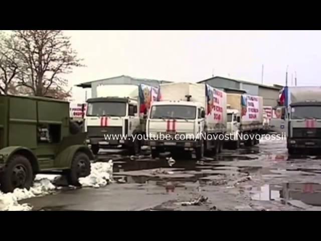 Плотницкий разворовал 10 конвоев российской гуманитарки