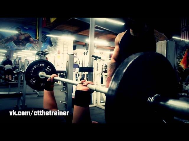 CT FletcherPaula Battles-Тренировка Пельмешка