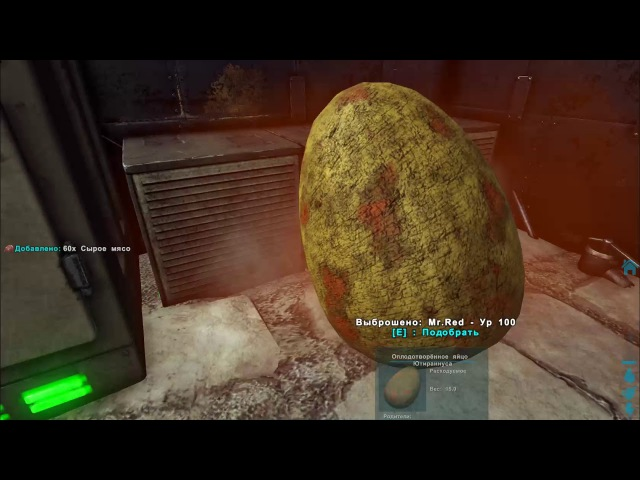 Bug in affection 100% The Island ARK Survival Evolved