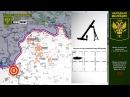 Карта обстрелов. Обстановка в ЛНР за текущие сутки