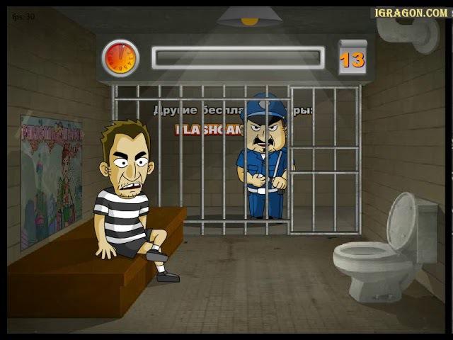 Побег из тюрьмы видео / как сбежать из тюрьмы