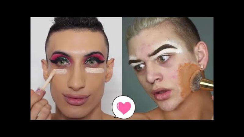 Мужской МАКИЯЖ. Как делают макияж американские блогеры