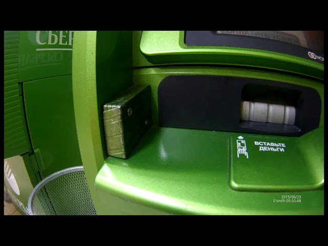 На банкоматах устанавливают бескантактные считыватели штрихкодов, ответ службы безопасности