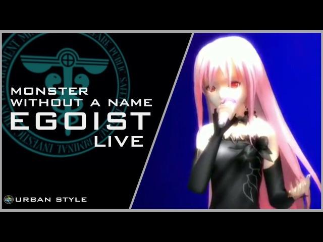 EGOIST【LIVE】/ 名前のない怪物