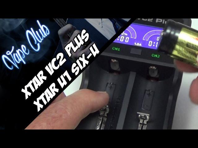 Xtar VC2 Plus и Xtar U1 SIX-U. 2 интересных зарядных устройства.