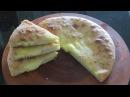 ВКУСНЫЕ ХАЧАПУРИ очень простой рецепт Грузинская Кухня Хачапури с сыром ПОЗИТИВНАЯ КУХНЯ Khachapuri