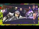 JoJo's Bizarre Adventure Eyes of Heaven OST - Vanilla Ice Battle BGM