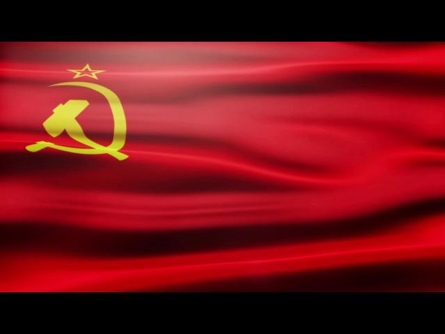Футаж Флаг СССР флаг Победы 1945