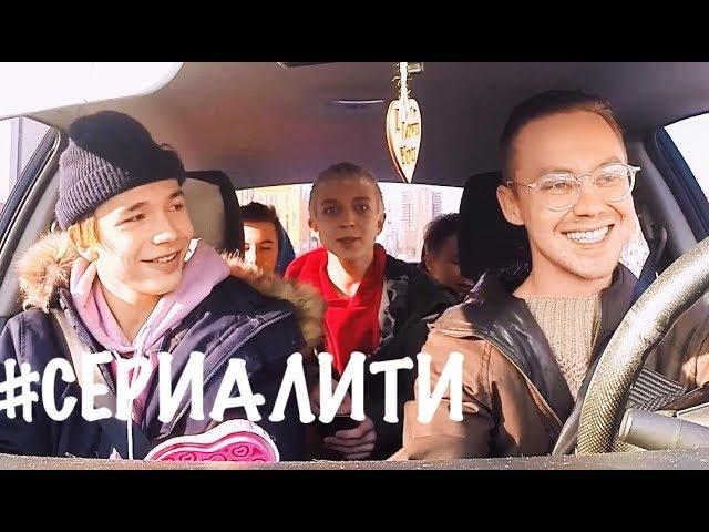 День со Звездой | Артем Пивоваров - DSIDE BAND | сериалити | 8 серия
