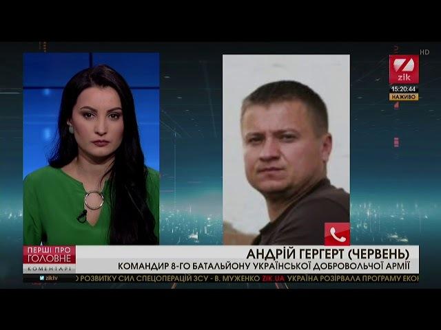 SOS! Силове захоплення телеканалу ZIK. Савченко анонсувала чергові