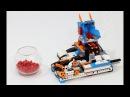 LEGO Cinnamon Hearts Candy Catapult