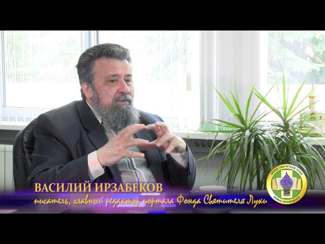 Авторская программа Ирзабекова В Д Откровенный разговор с Боровских В В