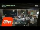 [OTHER] 180320 @ Kim Saeron - Knee (feat Sunwoo Jungah) at Snail Hotel (tvN)