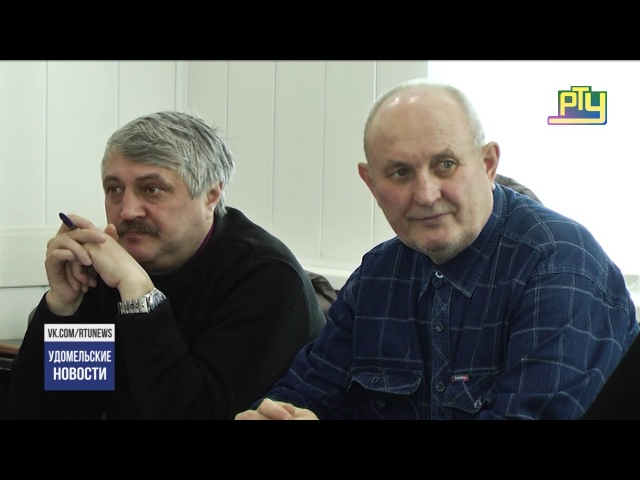 Комиссии УГД по эконом. и соц. политике