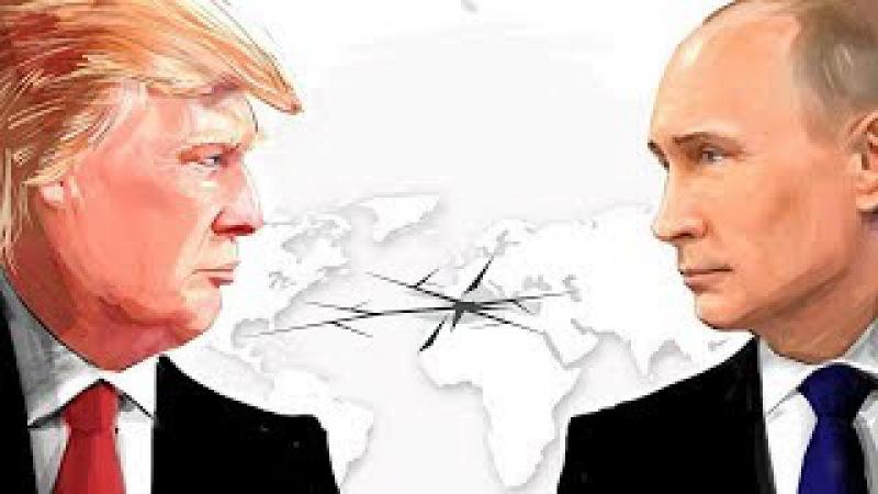 ✪ Противостояние Запада и России: где предел?