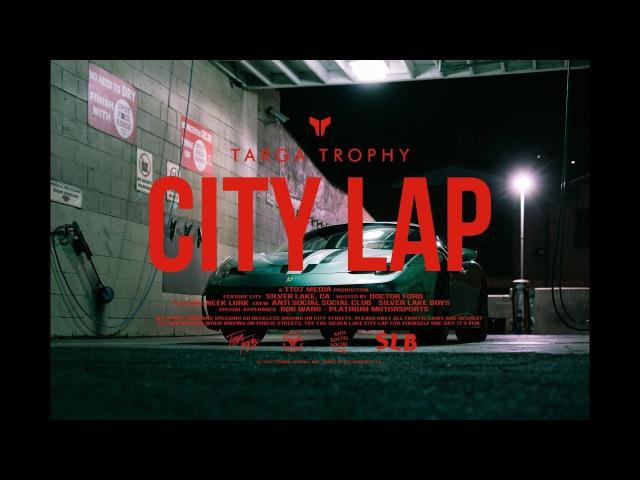 Nite Cruzin - ASS Club x SLB x NEEK LURK - Ferrari 458 Speciale | Targa Trophy City Lap