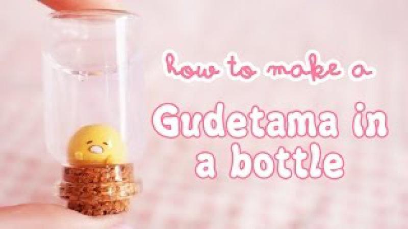 DIY: Adorable Floating Gudetama In A Bottle - Polymer Clay Tutorial