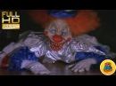 Злой клоун под кроватью Рэя.Эпизод к\ф «Очень страшное кино 2» англ. Scary movie 2