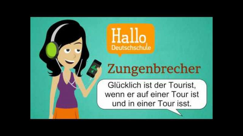 Deutschkurs Zürich