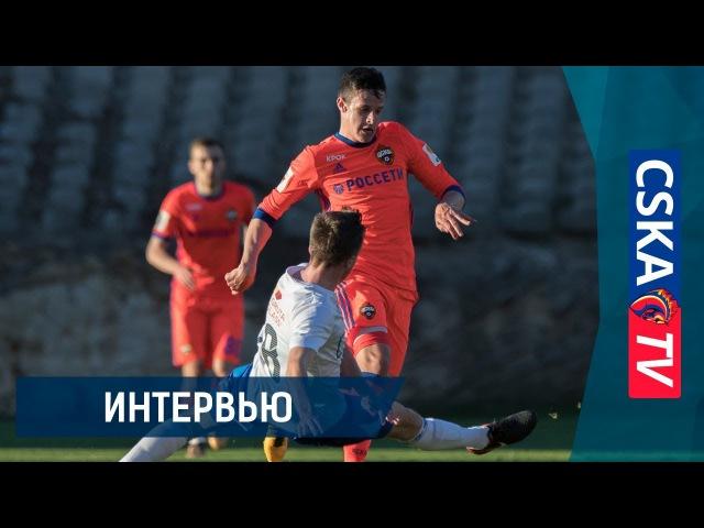 • Кристиян Бистрович | Матч был жёстким, сложным
