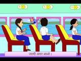 Cheenu And Meenu Go to See the Taj Mahal (Hindi)