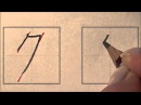 カタカナの書き方②【カキクケコ】 japanese writing KATAKANA 【ka,ki,ku,ke,ko】
