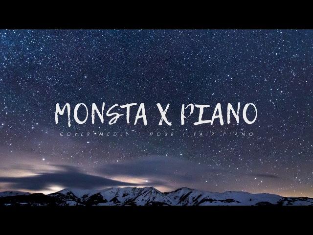 몬스타엑스 (MONSTA X) 피아노 모음 MONSTA X Piano Cover Medley 1 Hour