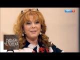 Клара Новикова. Судьба человека с Борисом Корчевниковым