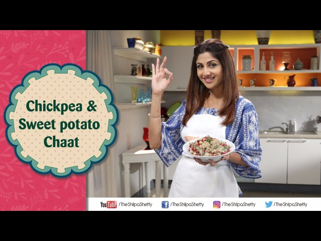 Chickpea and Sweet Potato Chaat | Shilpa Shetty Kundra | Healthy Recipes | The Art Of Loving Food