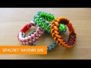 Браслет из паракорда Акулий зуб / Shark jaw bone paracord bracelet