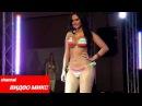 итало диско Italo Disco new показ бикини