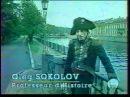 Reconstitution Borodino TF1 1988